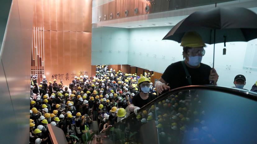 Толпа протестующих ворвалась в парламент Гонконга