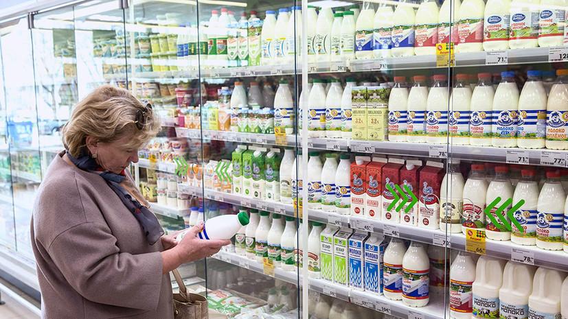 В Национальном фонде защиты потребителей прокомментировали новые правила продажи молочных продуктов