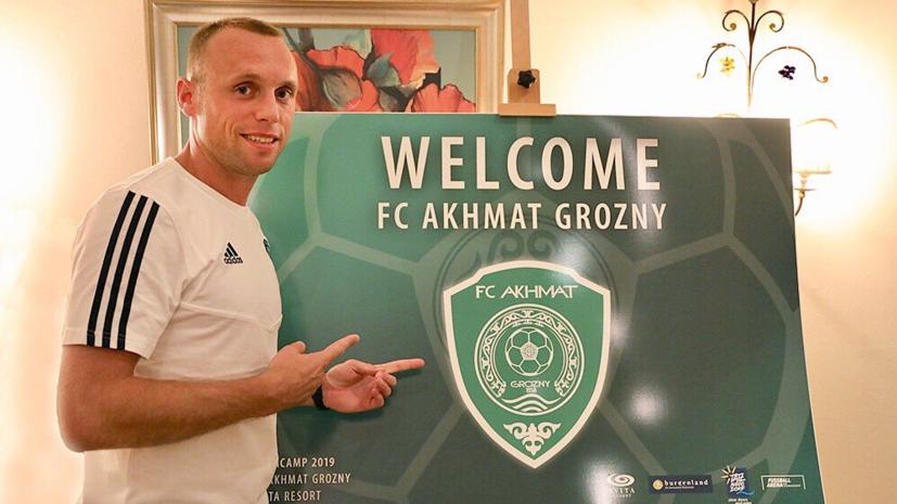 Тренер «Ахмата» прокомментировал переход Глушакова в команду