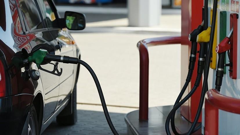 Эксперт оценил прогноз по ценам на топливо в России