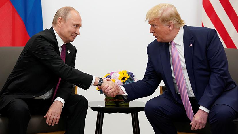 «Более заинтересованный подход»: в МИД России оценили отношения с США после переговоров Путина и Трампа