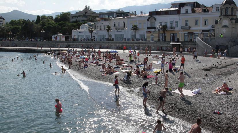 В Крыму объяснили сообщения о дорогом отдыхе на полуострове