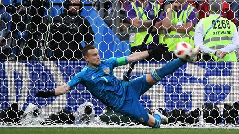 Акинфеев признался, в какой момент покинул общий чат сборной России по футболу