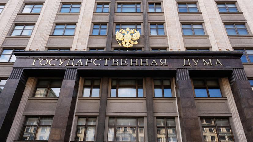 В Госдуму внесли проект об обработке полученных из биоматериала данных