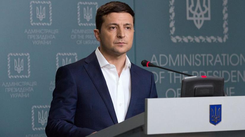 Зеленский заявил о попытке срыва переговоров о прекращении огня в Донбассе