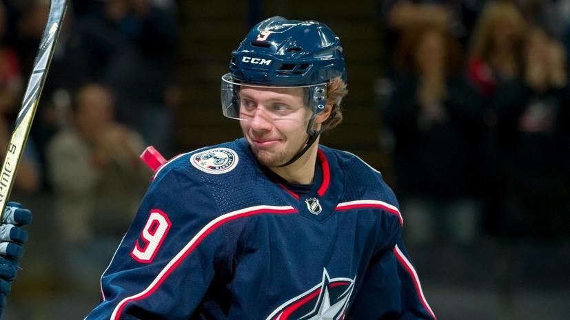 СМИ: Российский хоккеист Панарин перешёл в «Рейнджерс»