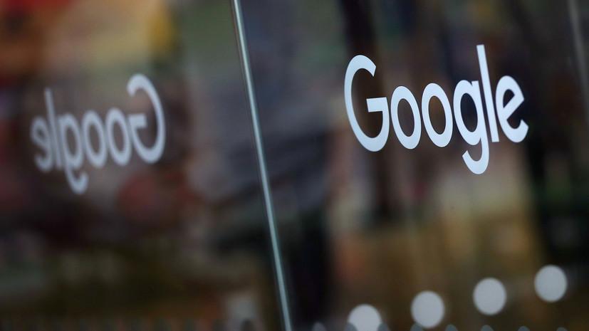 Жаров оценил возможность нового штрафа в отношении Google