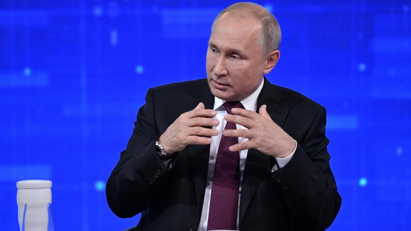 «Термокружка Путина» стала хитом продаж в китайском онлайн-магазине