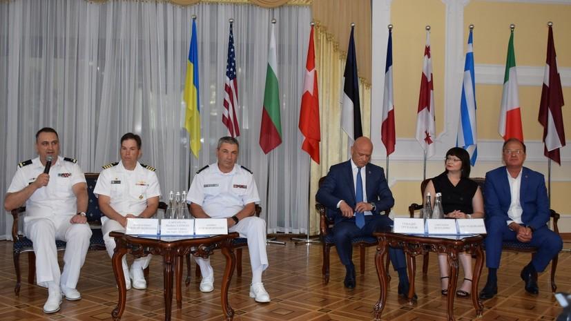 На Украине рассказали о плане учений НАТО Sea Breeze