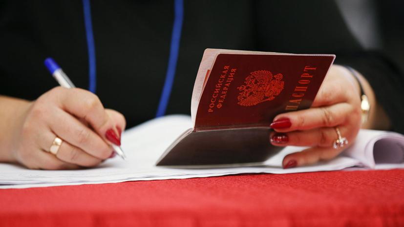 В паспортные столы ДНР заработала электронная очередь