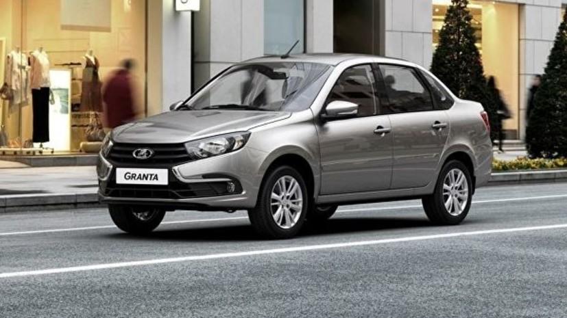 Эксперты назвали самые доступные автомобили в России