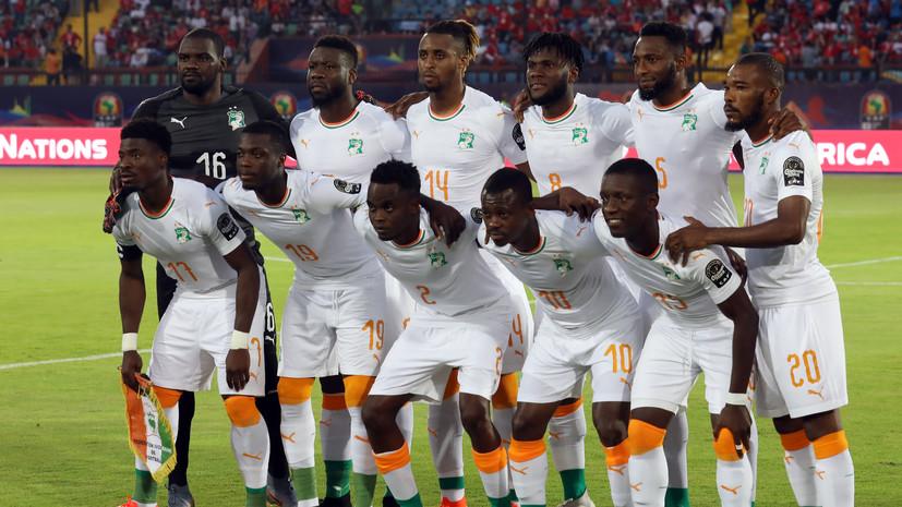 Сборная Кот-д'Ивуара разгромила Намибию и вышла в плей-офф Кубка африканских наций