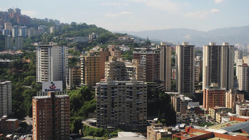 Каракас решил вернуть посла Германии в Венесуэлу
