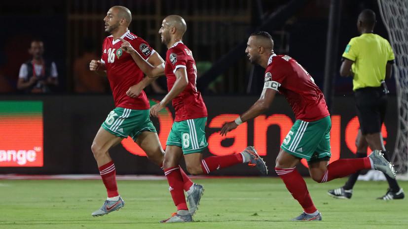 Сборная Марокко одолела ЮАР и вышла в плей-офф КАН-2019 с первого места в группе