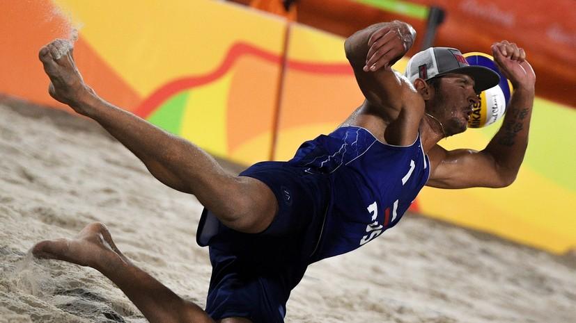 Красильников и Стояновский заняли первое место в своей группе на ЧМ по пляжному волейболу
