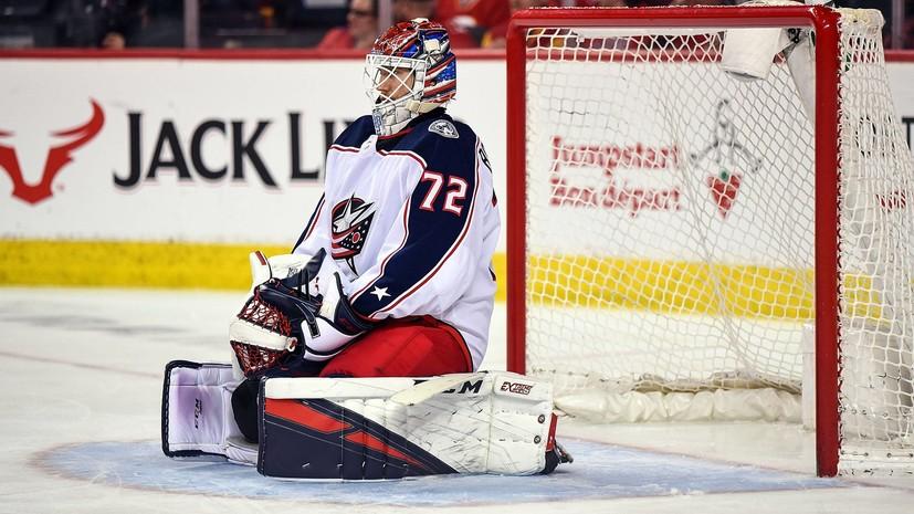 Бобровский стал вторым вратарём по уровню зарплаты в НХЛ