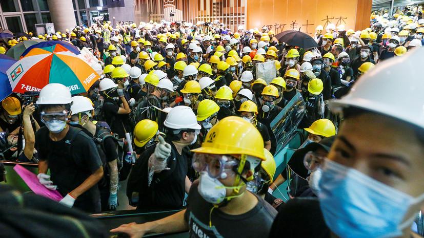 Пекин потребовал уголовного наказания участникам протестов в Гонконге