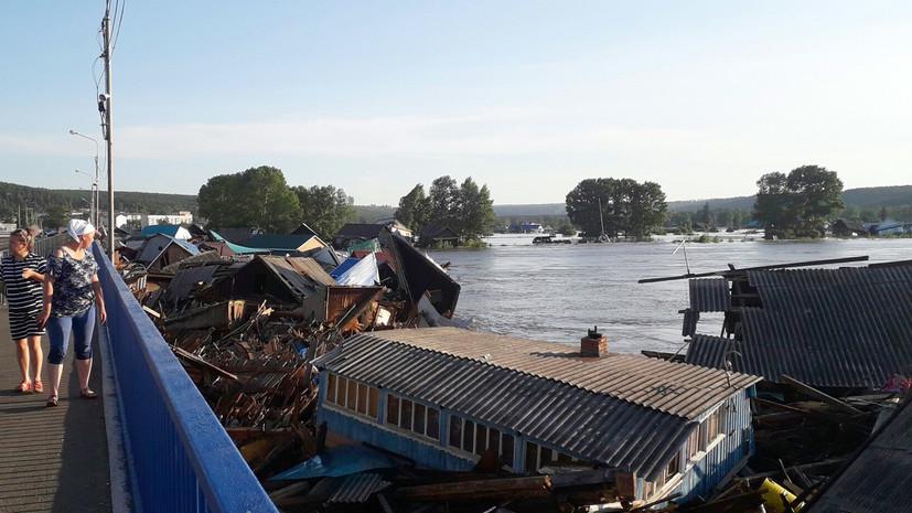 МЧС: в Иркутской области нет отрезанных водой населённых пунктов