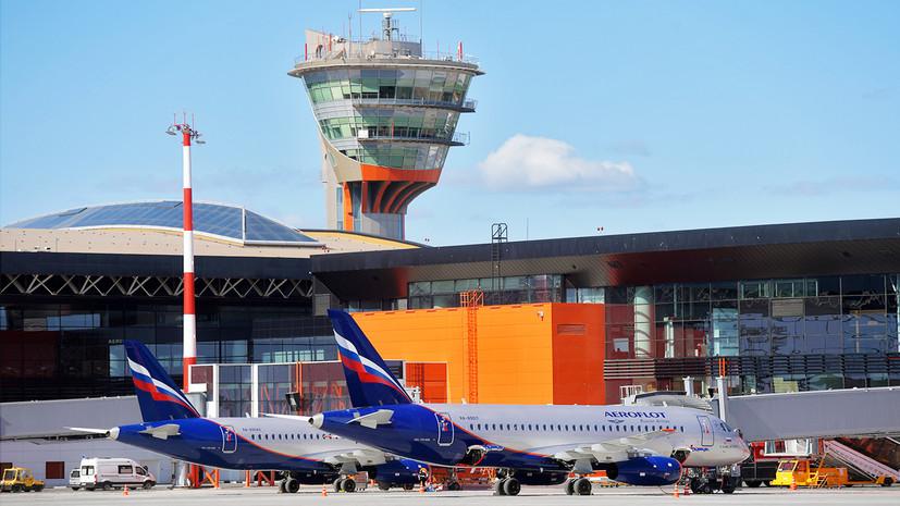 В пользу пассажиров: Чехия вновь разрешила российским авиакомпаниям полёты в страну