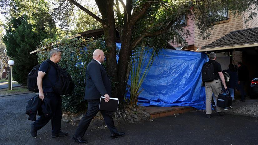 В Сиднее задержаны подозреваемые в подготовке терактов сторонники ИГ