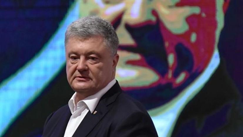 Порошенко заявил о «ползучем пророссийском реванше»