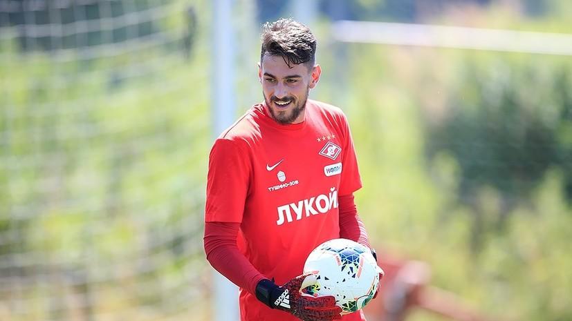 Федун заявил, что Романьоли перешёл в «Спартак» бесплатно