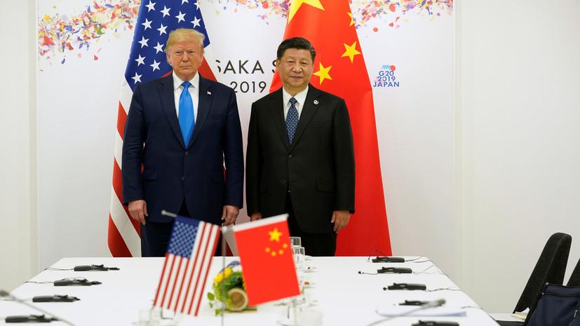 Си Цзиньпин на G20 призвал Трампа смягчить санкции против КНДР