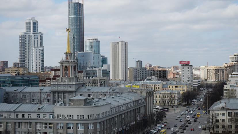Екатеринбург примет летнюю Универсиаду-2023