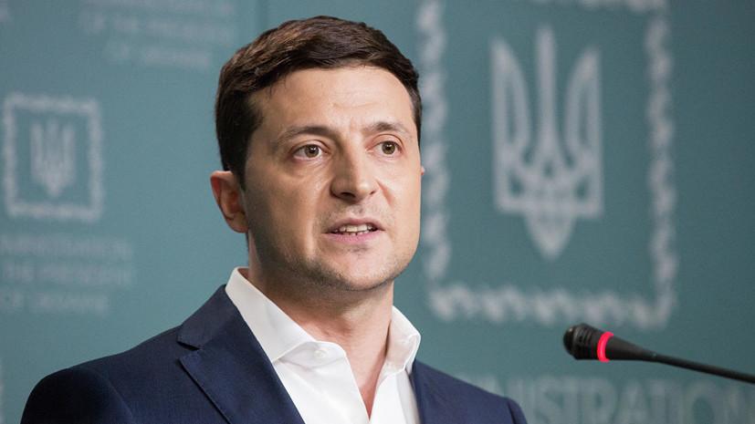Зеленский вновь попросил Раду уволить Луценко и Климкина