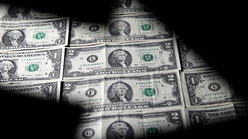 Валютная рокировка: почему Россия в два раза уменьшила долю доллара в своих резервах в 2018 году