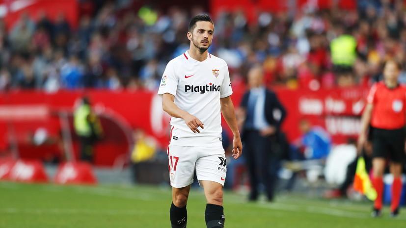 ПСЖ объявил о переходе испанского футболиста Сарабии