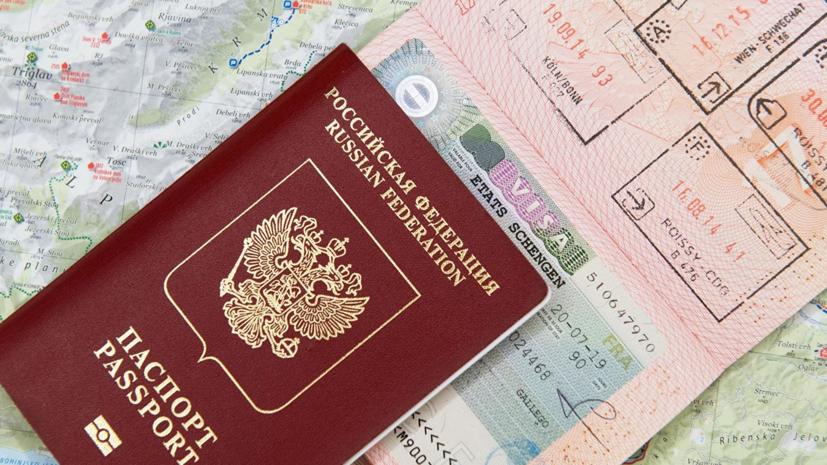 Россия заняла 51-е место в рейтинге паспортов мира