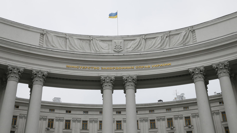The Ministry of Foreign Affairs of Ukraine called and  about  heads