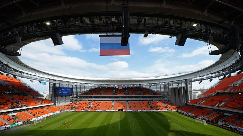 Церемонии открытия и закрытия Универсиады 2023 года пройдут на «Екатеринбург Арене»