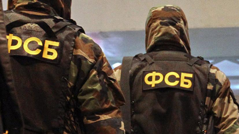 Задержаны двое сотрудников ФСБ за хищение денег у бизнесмена