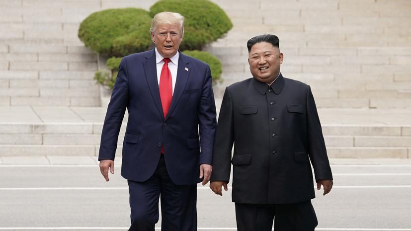 МИД КНР назвал встречу Трампа и Ким Чен Ына шагом в верном направлении