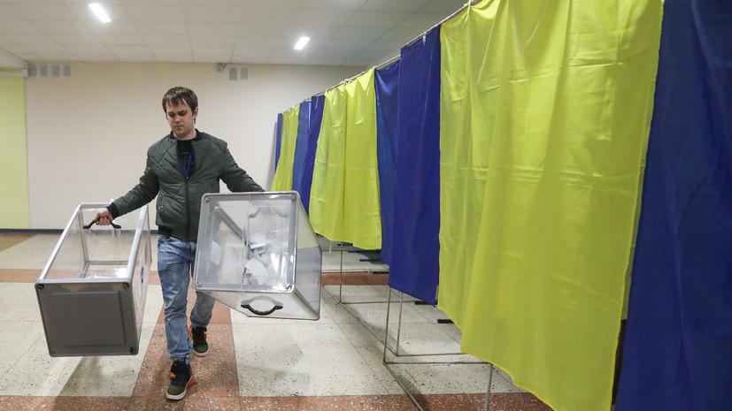 На Украину прибыла делегация наблюдателей ПАСЕ по выборам в Раду