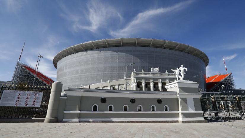 «Россия представила сильную заявку»: летняя Универсиада-2023 пройдёт в Екатеринбурге