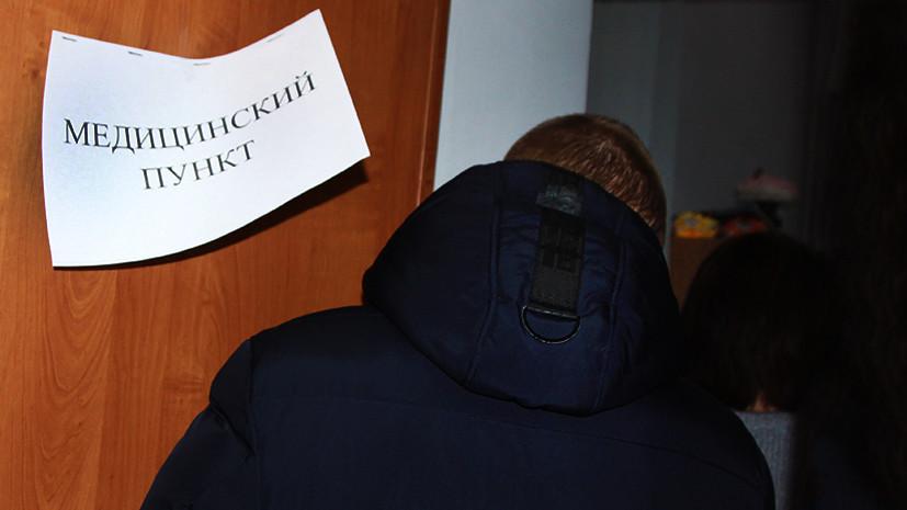 «Остановит от того, чтобы «побаловаться»: какие поправки предложил Минздрав для проверок учащихся на наркотики
