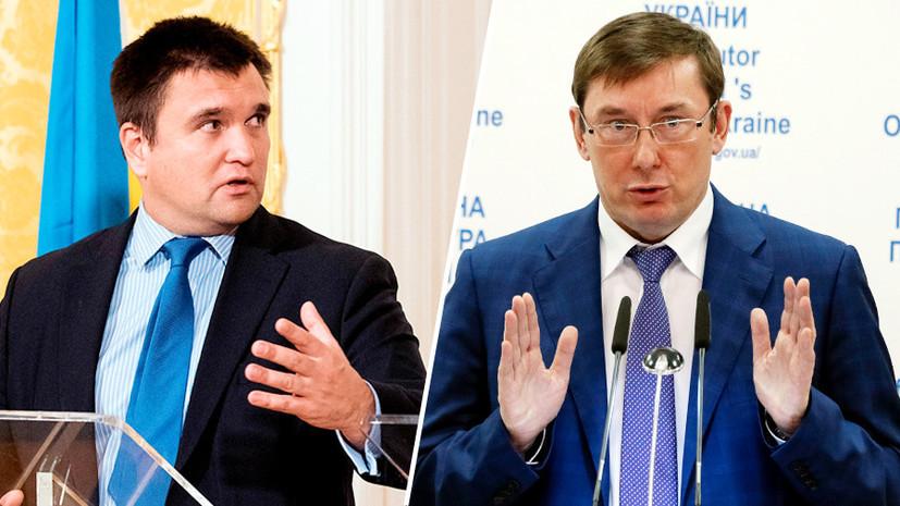 «Депутаты будут голосовать против»: Зеленский повторно попросил Раду уволить Луценко и Климкина