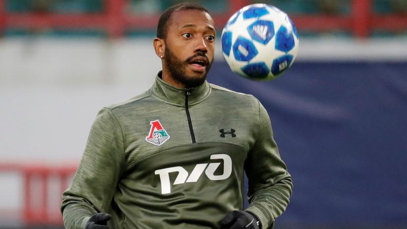 Агент заявил, что «Локомотив» является приоритетным вариантом для Фернандеша