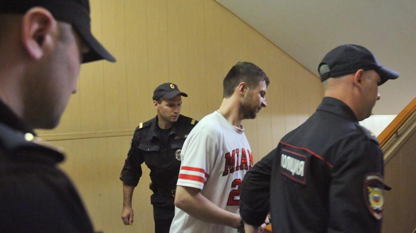Защита обжаловала арест московского отравителя