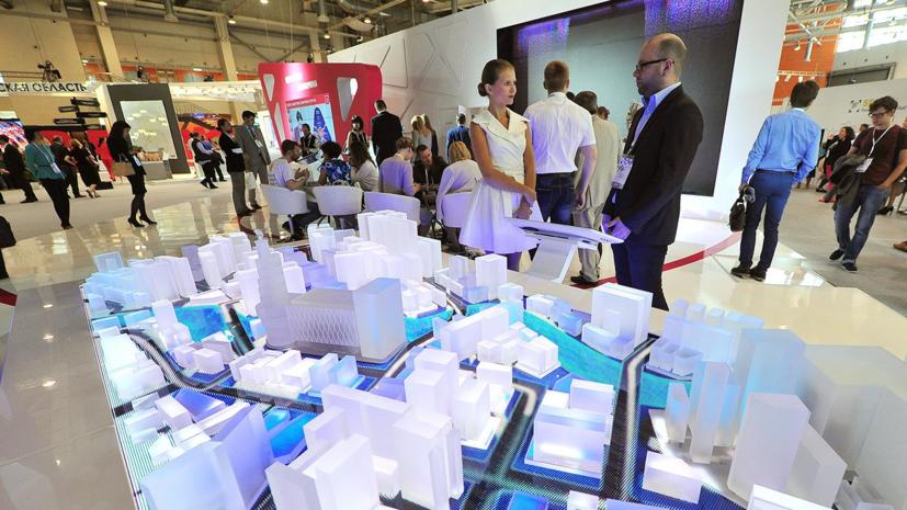 На Московский урбанистический форум приедут представители 33 стран