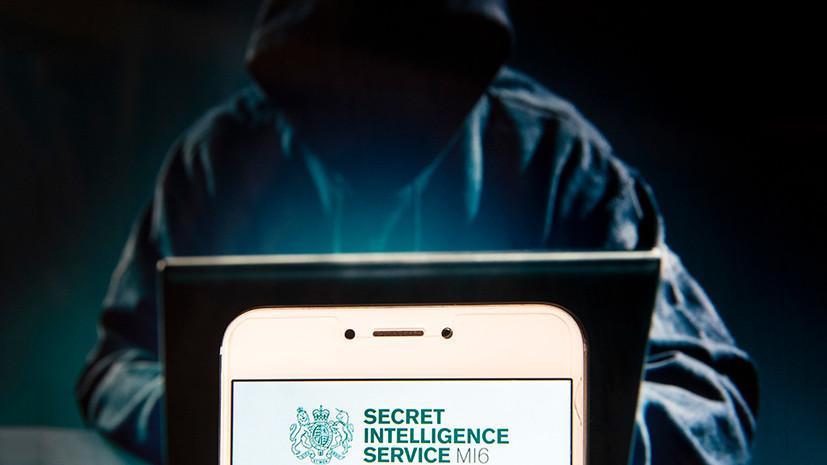 Британские спецслужбы ищут сотрудников со знанием русского языка