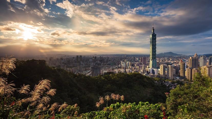 Тайвань продлил на год безвизовый режим для россиян