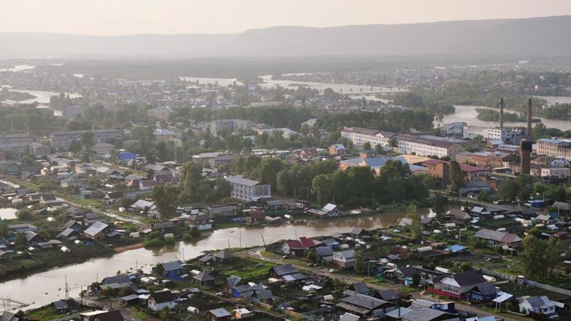 Подмосковье направит гуманитарную помощь пострадавшим от паводка в Иркутской области