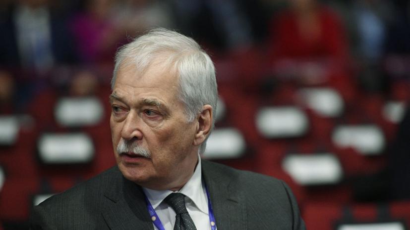 Грызлов: данные ОБСЕ подтверждают разведение сил у Станицы Луганской