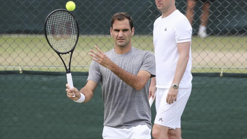 Федерер добыл победу над Харрисом в стартовом матче Уимблдона
