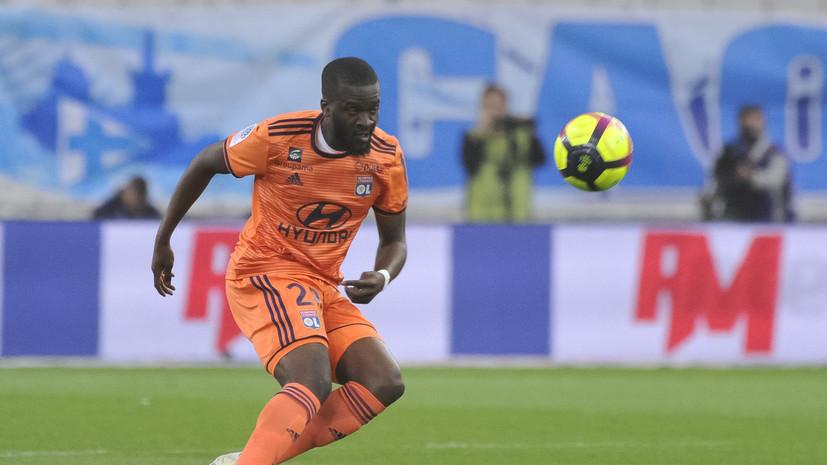 «Тоттенхэм» объявил о переходе футболиста Ндомбеле