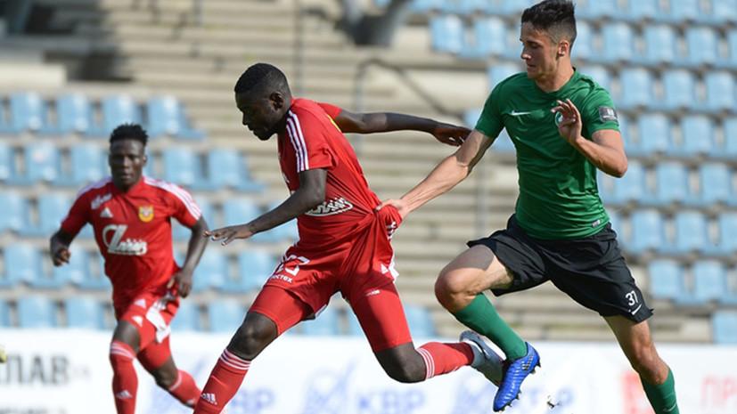 Тульский «Арсенал» и «Пршибрам» сыграли безголевую ничью в товарищеском матче